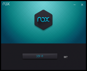 nox-app-player_thumb5